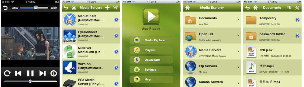 Ranysoft: AcePlayer & MediaShare